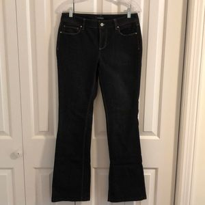 White house black market size 8 regular black jean